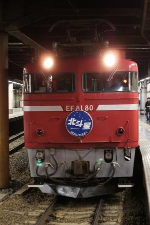2010_04042075